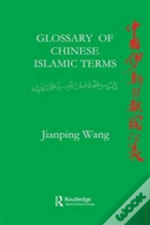 Glossary Chinese Islamic Terms