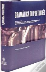 Gramática do Português - Volume I
