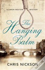Hanging Psalm Large Print