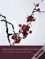 How To Read Chinese Poetry 8211 A Gu