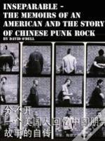 Inseparable, The Memoirs Of An American And The Story Of Chinese Punk Rock