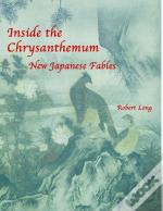 Inside The Chrysanthemum