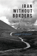 Iran Without Borders
