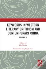 Keywords In Western Literary Criticism And Contemporary China