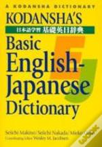 Kodansha'S Basic English-Japanese Dictionary
