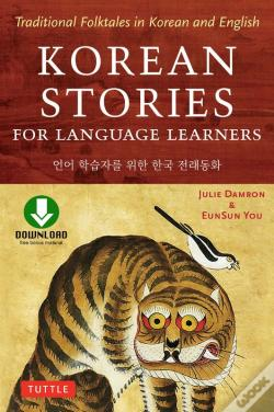 Wook.pt - Korean Stories For Language Learners