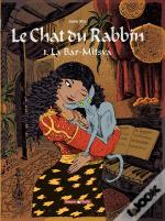 Le Chat Du Rabbin T.1 ; La Bar-Mitsva