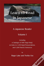 Learn To Read In Japanese