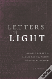Letters Of Light 8211 Arabic Script