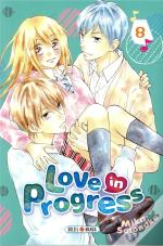 Love In Progress 08