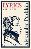 Lyrics: Volume 2 (1817-24)