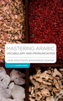 Wook.pt - Mastering Arabic Vocabulary And Pronunciation