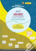 My Arabic Alphabet Workbook | Journey From Abata To Reading The Qur'An