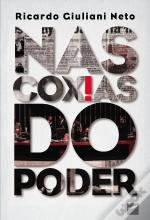 Nas Coxias Do Poder