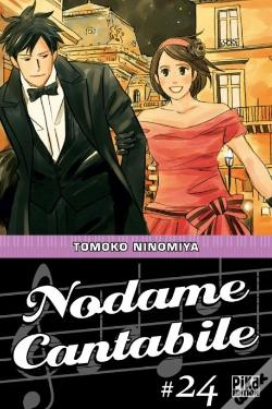 Wook.pt - Nodame Cantabile T24