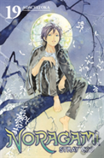 Noragami: Stray God 19