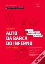 O Auto da Barca do Inferno (2014)