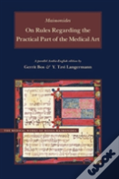 On Rules Regarding The Practical Part Of The Medical Art