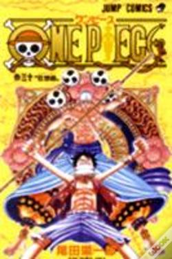Wook.pt - One Piece