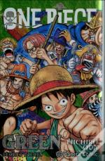 One Piece Guia Green (Comic)