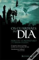 Os Guardiães do Dia