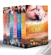 Out Of Hours Collection (Mills & Boon E-Book Collections)