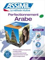Perfectionnement Arabe ; Super Pack