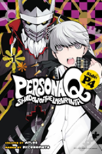 Persona Q: Shadow Of The Labyrinth Side: P4