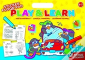 Play Learn Add Subtract Logical