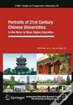 Portraits Of 21st Century Chinese Universities: