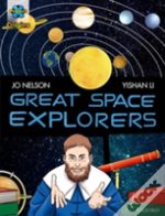 Project X Origins Graphic Texts: Dark Red Book Band, Oxford Level 17: Great Space Explorers