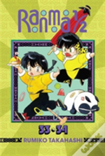 Ranma 1/2 (2-In-1 Edition), Vol. 17