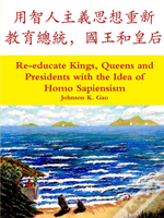 Re-Educate Kings, Queens And Presidents For The Highest Benefit Of Whole Mankind With Homo Sapiensism
