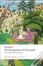 Recognition Of Sakuntala