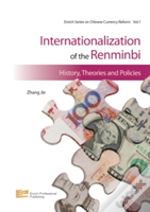 Reform Of China'S Banking System And Internationalization Of The Renminbi