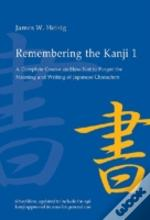 Remembering The Kanji 1 6th Edition
