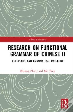 Wook.pt - Research On Functional Grammar Of Chinese Ii