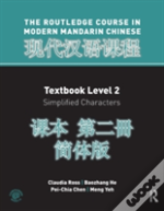 Routledge Course In Modern Mandarin Chinese