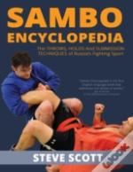 Sambo Encyclopedia: The Throws, Holds An