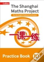 Shanghai Maths Workbook Year 10