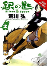 Silver Spoon, Vol. 2