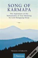 Song Of Karmapa
