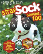Stray Sock Sewing, Too