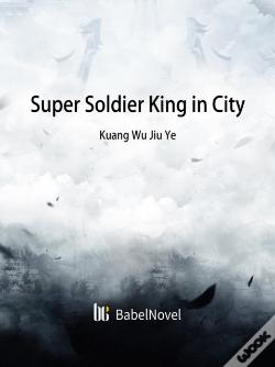 Wook.pt - Super Soldier King In City