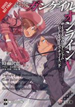 Sword Art Online Alternative Gun Gale On