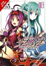 Sword Art Online: Mother'S Rosary (Manga)