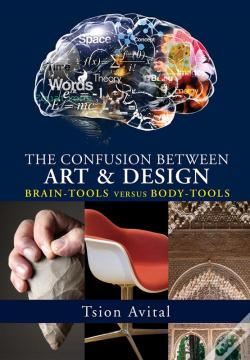 Wook.pt - The Confusion Between Art And Design