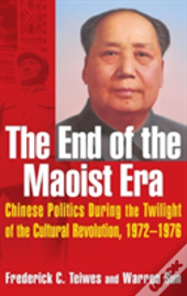 The End Of The Maoist Era