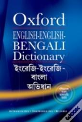 The English-English-Bengali Dictionary