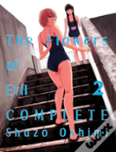 The Flowers Of Evil - Complete 2